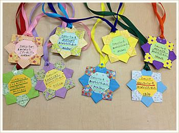 子ども会さんのイベントで大道芸人へのメッセージ